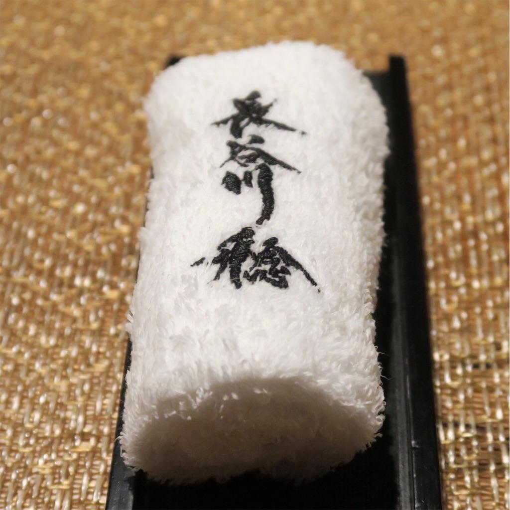 美食ソムリエ長谷川稔