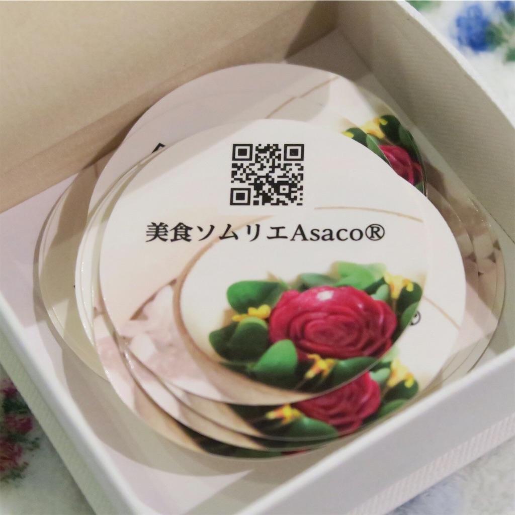 美食ソムリエAsacoステッカー