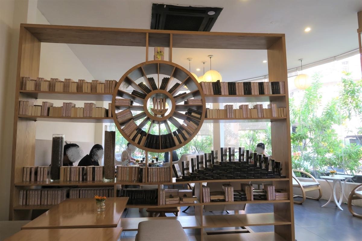 Trung Nguyên Legend Cafe(チェングエン レジェンド)