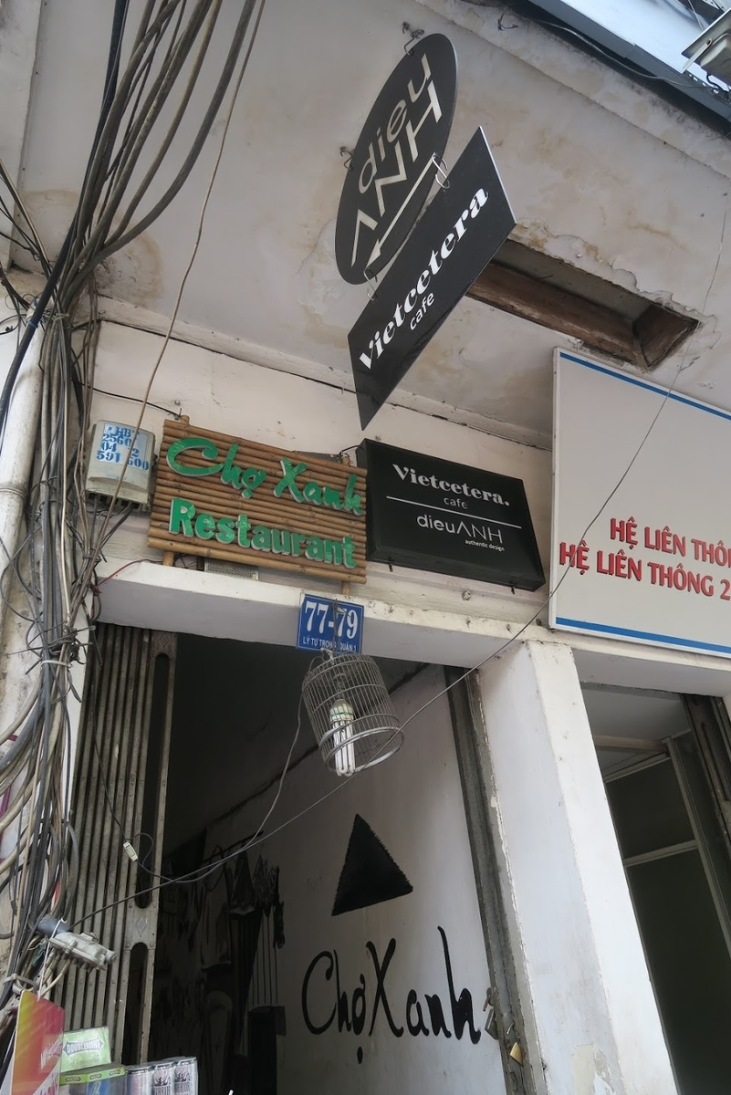 Vietcetera Cafe Ly Tu Trong