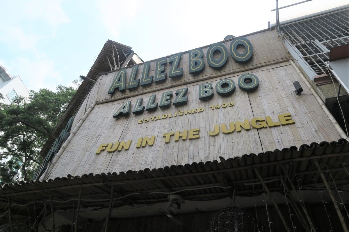 Allez Boo(アレ ブー)