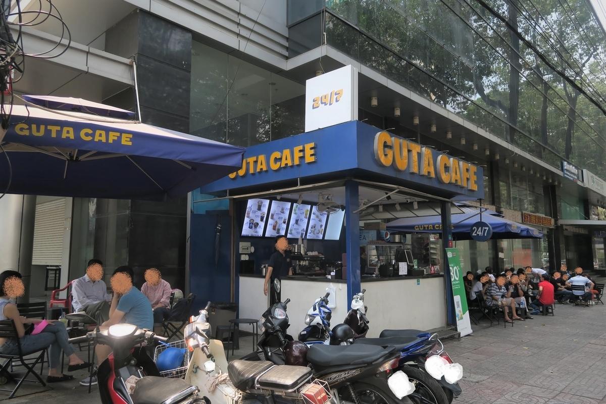 GUTA CAFE(グータ カフェ)
