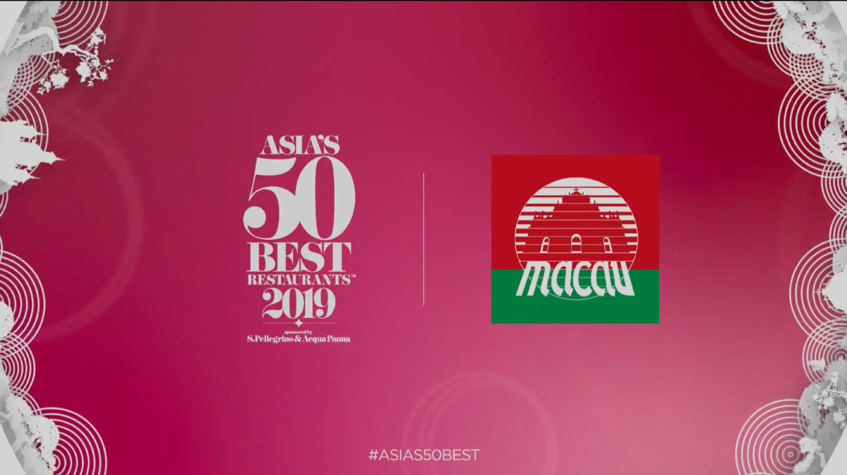 2019年度【アジアのベストレストラン50】
