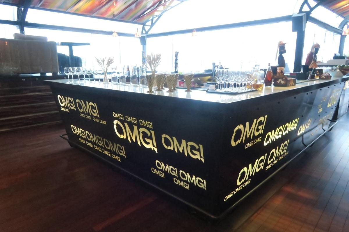 OMG Rooftop Bar(オーエムジー ルーフトップバー)