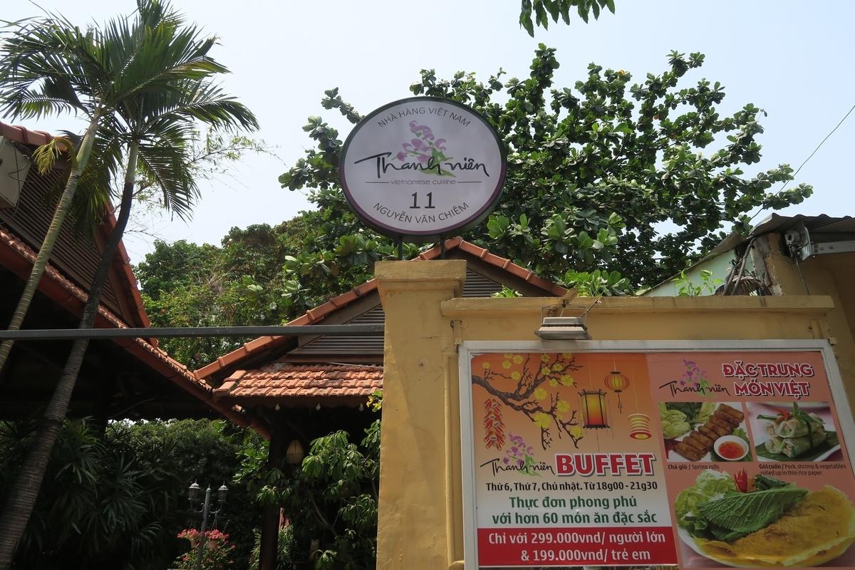 Thanh Nien Restaurant