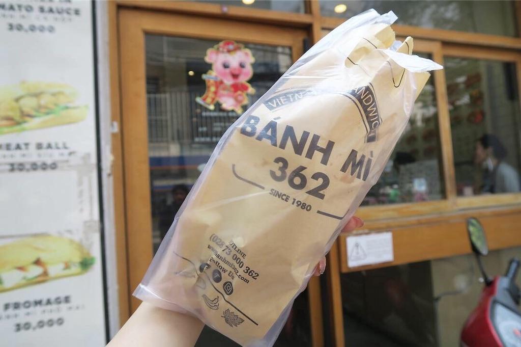 バインミー362(Bánh Mì 362)