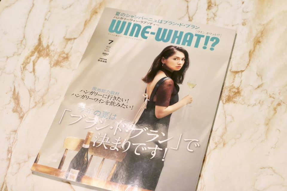 winewhat
