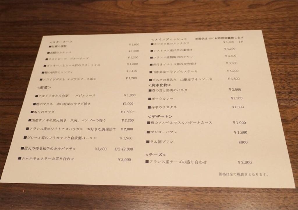 Cofuku(コフク)