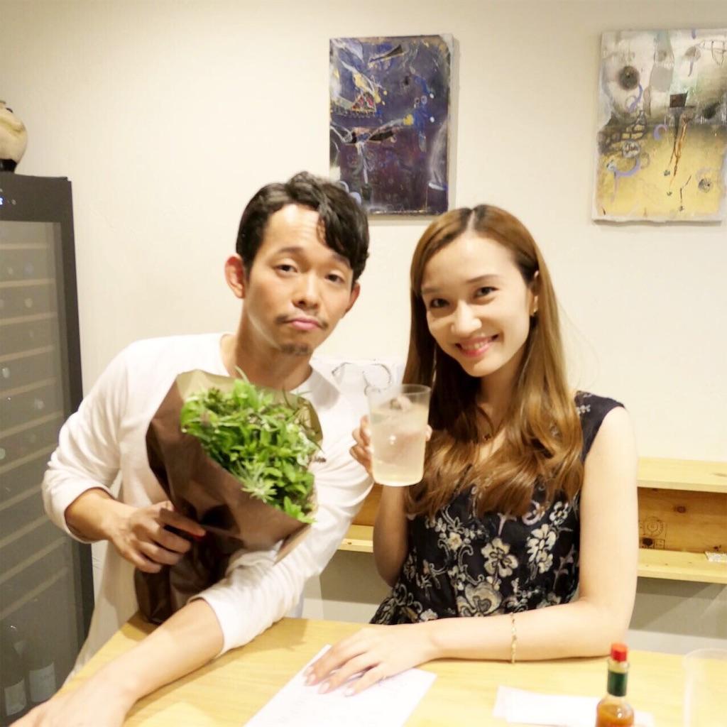 広島モントナイン(MON-TO.9)美食ソムリエ