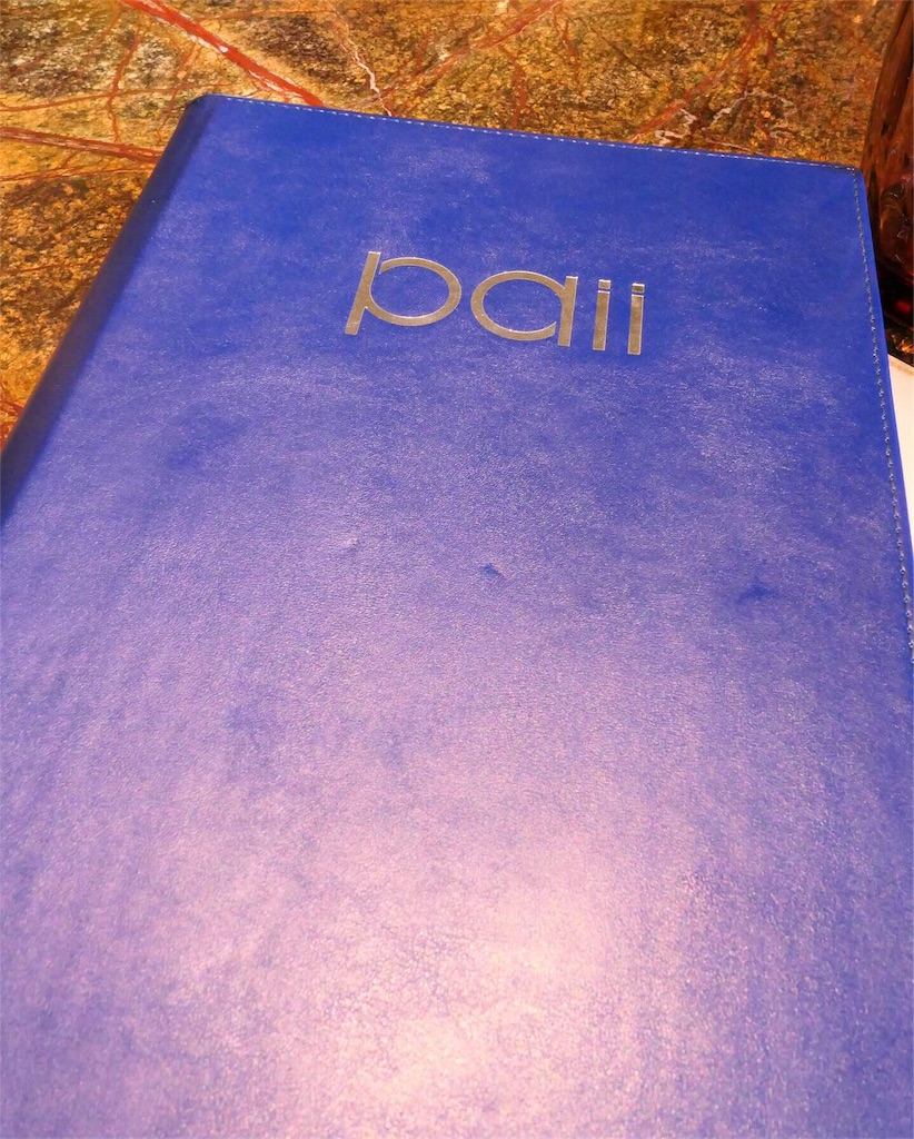 モダンタイレストラン【Paii(พาย)】