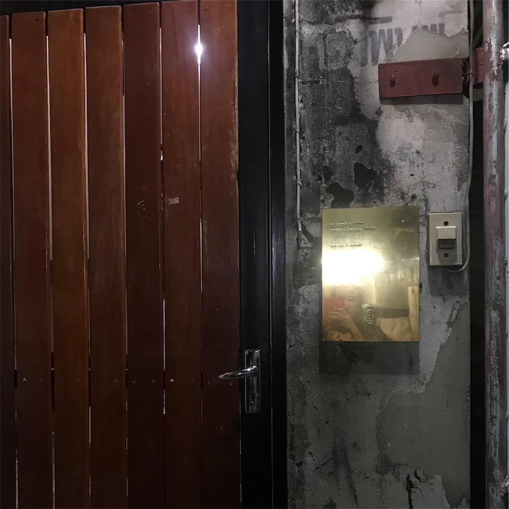 【Ku (苦) Bar】