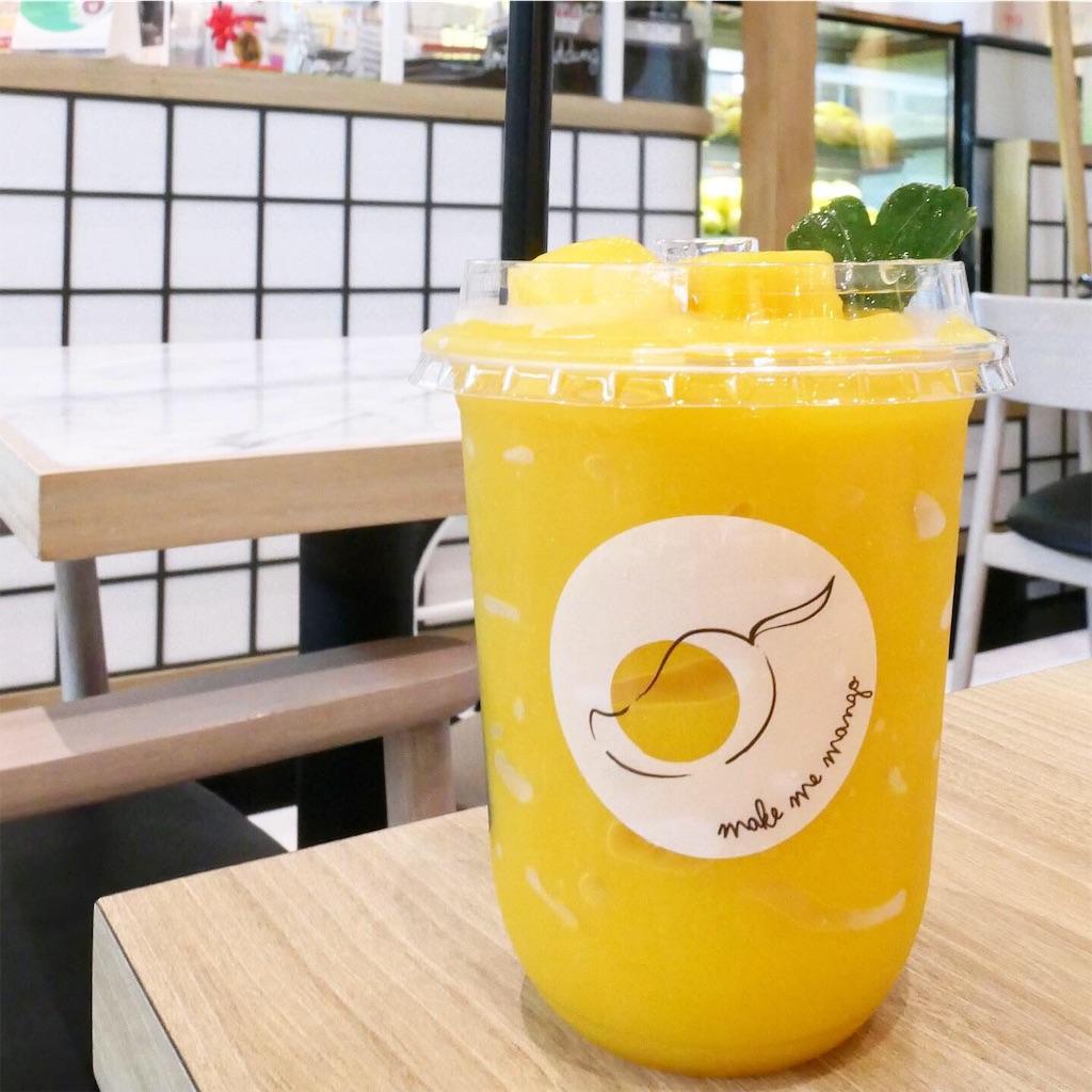 Make Me Mango(メイク・ミー・マンゴー)