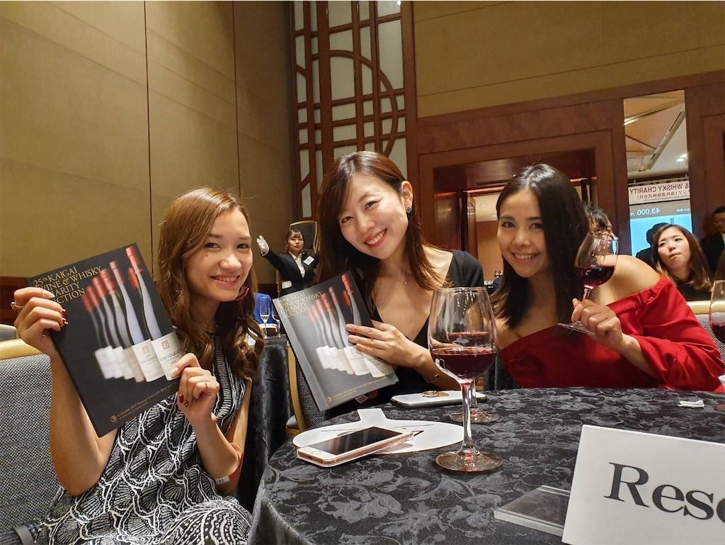 【海外酒販アジア】第25回海外ワイン&ウィスキーチャリティーオークション