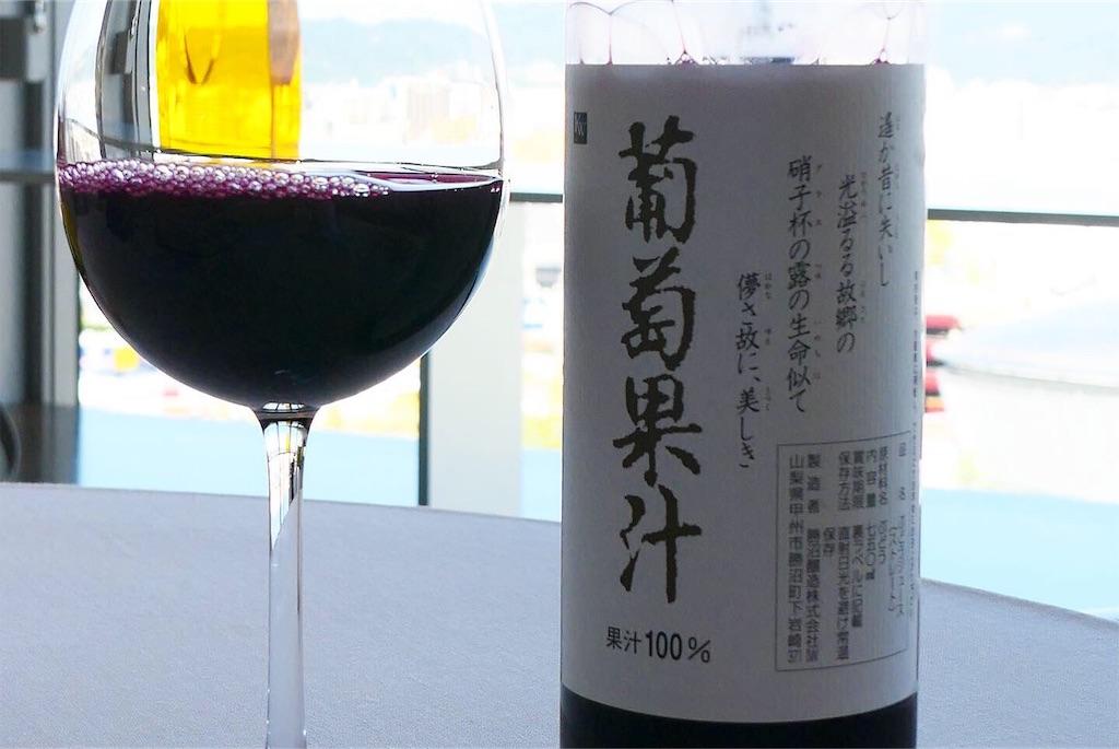 和歌山【オテル・ド・ヨシノ(hotel de yoshino)】