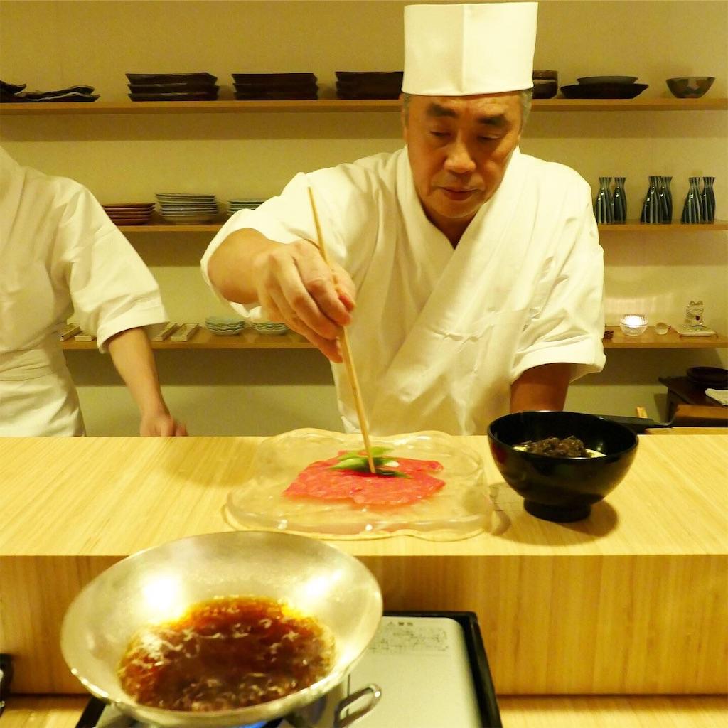 日本料理店【かんだ】