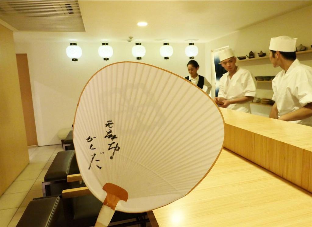 日本料理かんだ