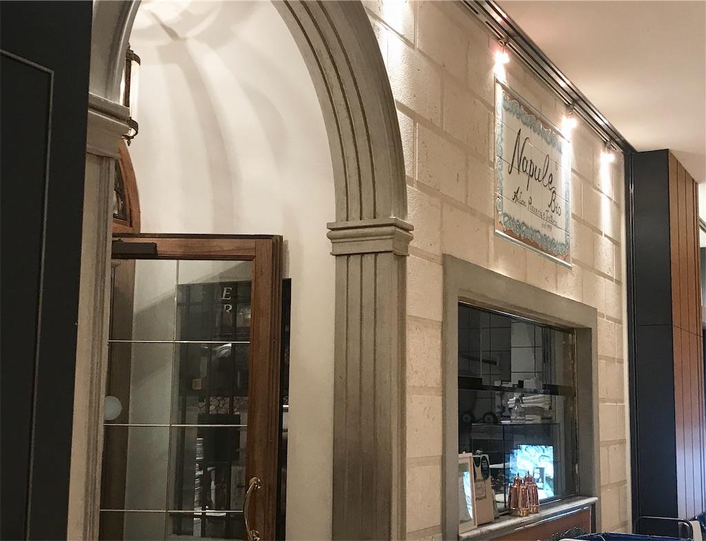 ナプレ 東京ミッドタウン店(Napule)