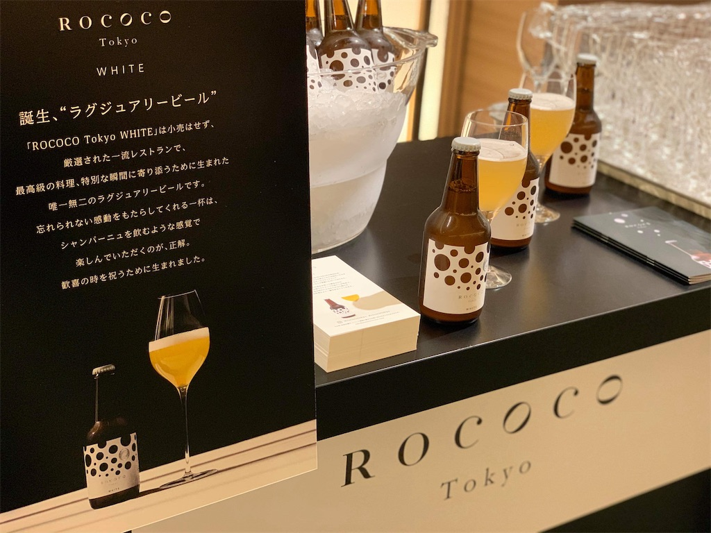 ROCOCO Tokyo WHITE