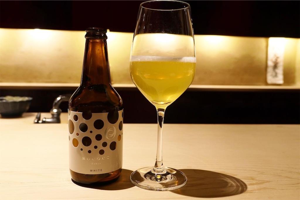 ROCOCO Tokyo WHITE』(ロロコビール)