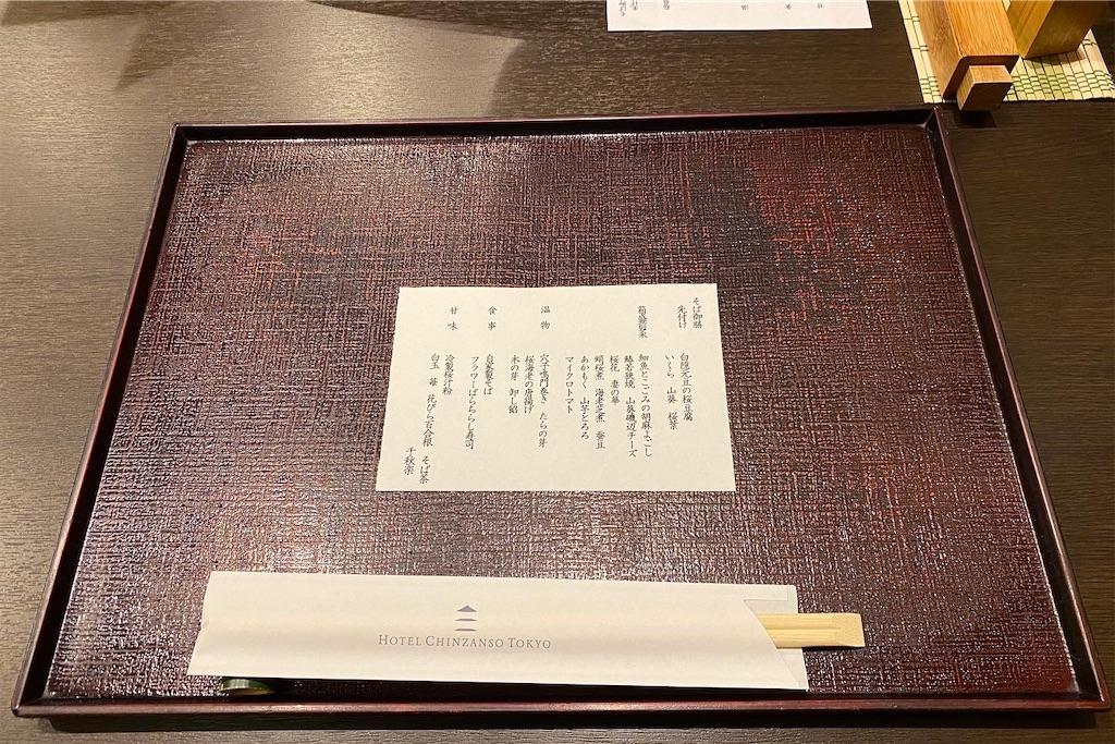 そば処 無茶庵(むちゃあん)