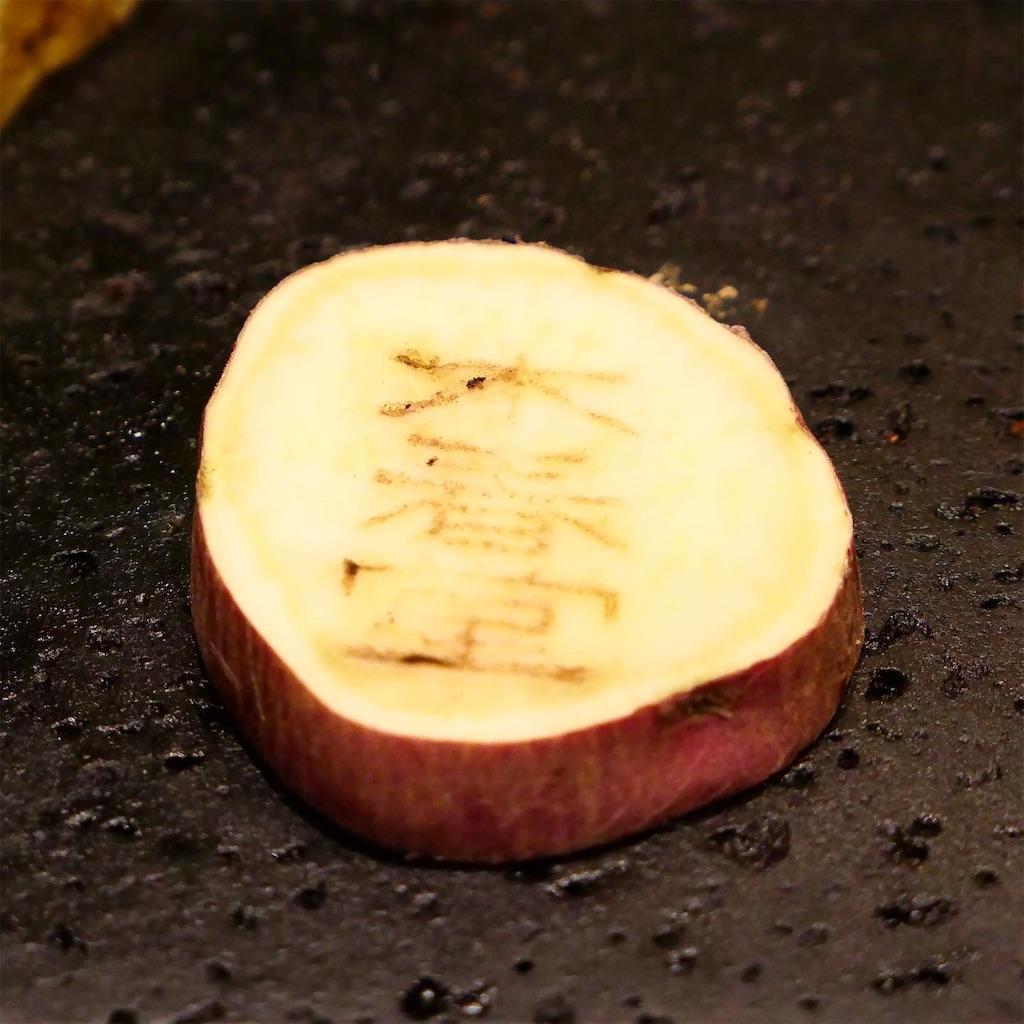石焼料理 木春堂 (もくしゅんどう)