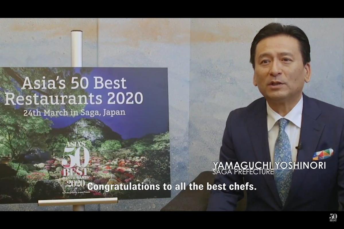アジアのベストレストラン50
