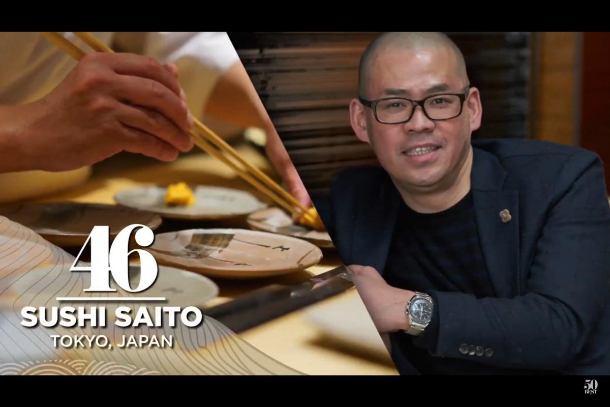 鮨さいとう(Sushi SAITO)