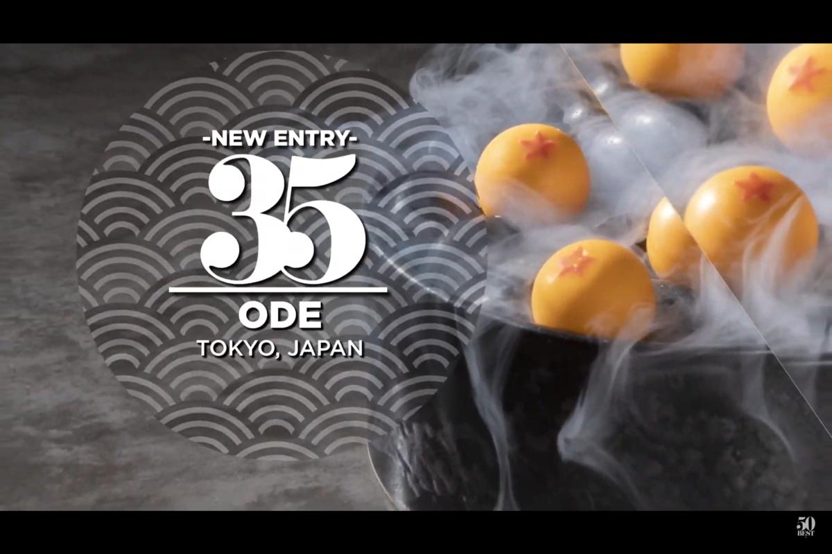 Ode(オード)