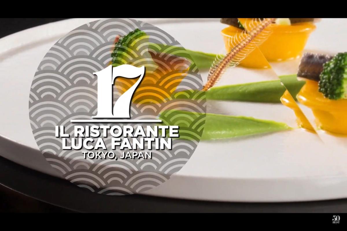 BVLGARI Il Ristorante Luca Fantin / Il Bar(ブルガリ イル・リストランテ ルカ・ファンティン)