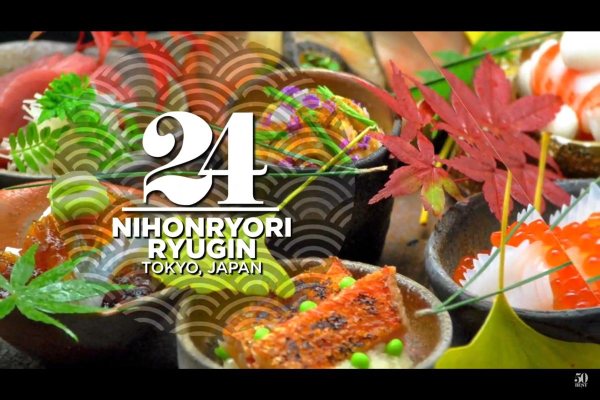 日本料理 龍吟(Nihonryori RYUGIN)
