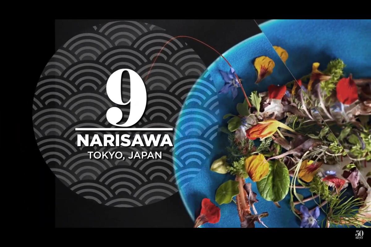 NARISAWA(ナリサワ)