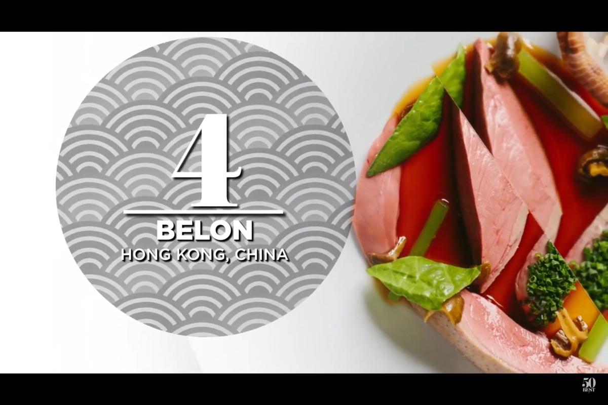 Belon(ブロン)