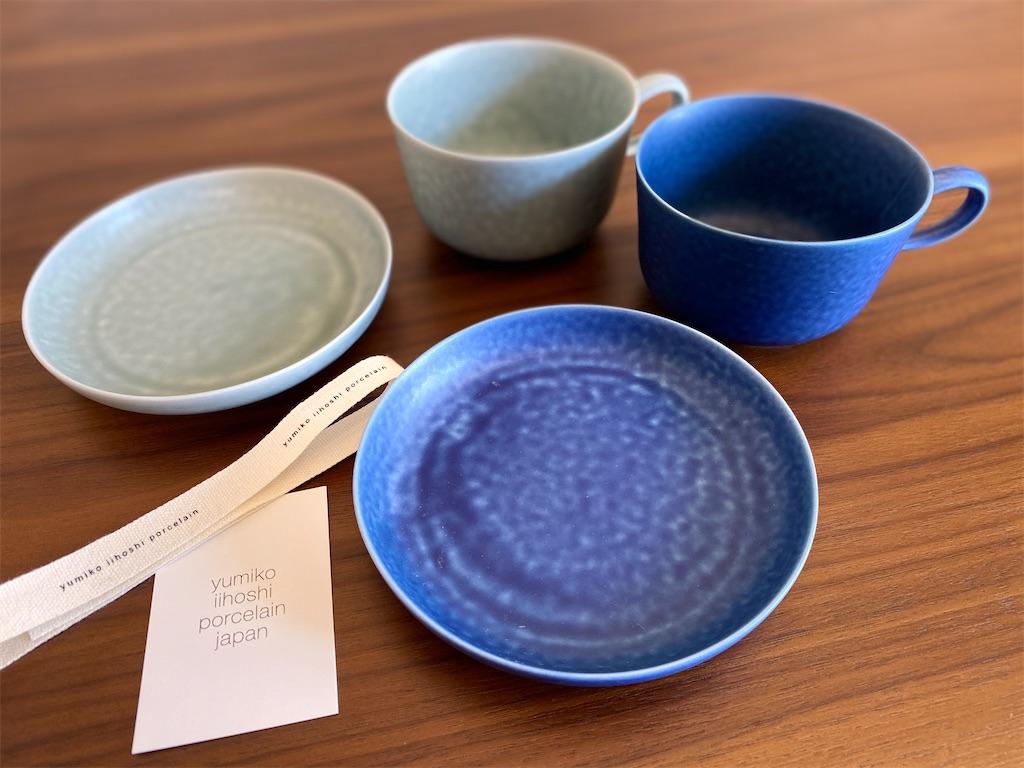【yumiko iihoshi porcelain(イイホシユミコ)】