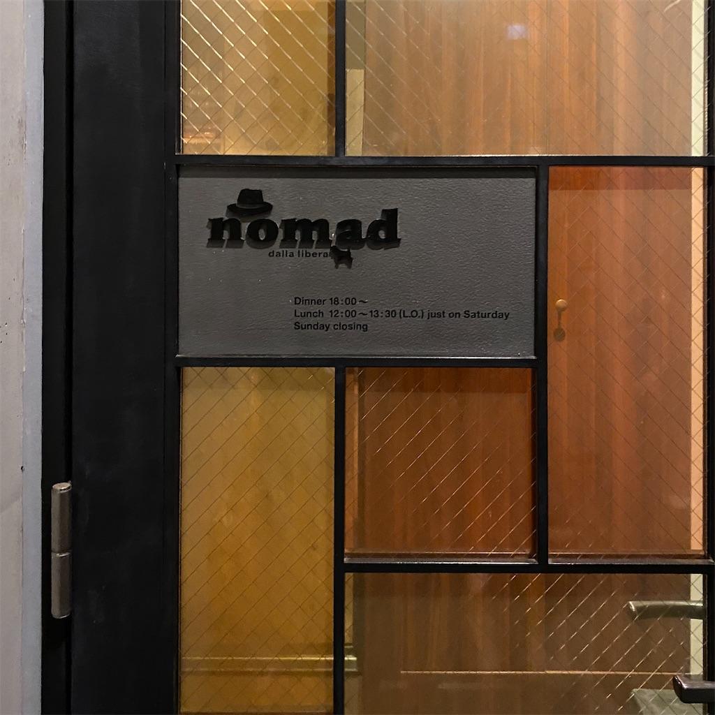 nomad dalla libera(ノマド)