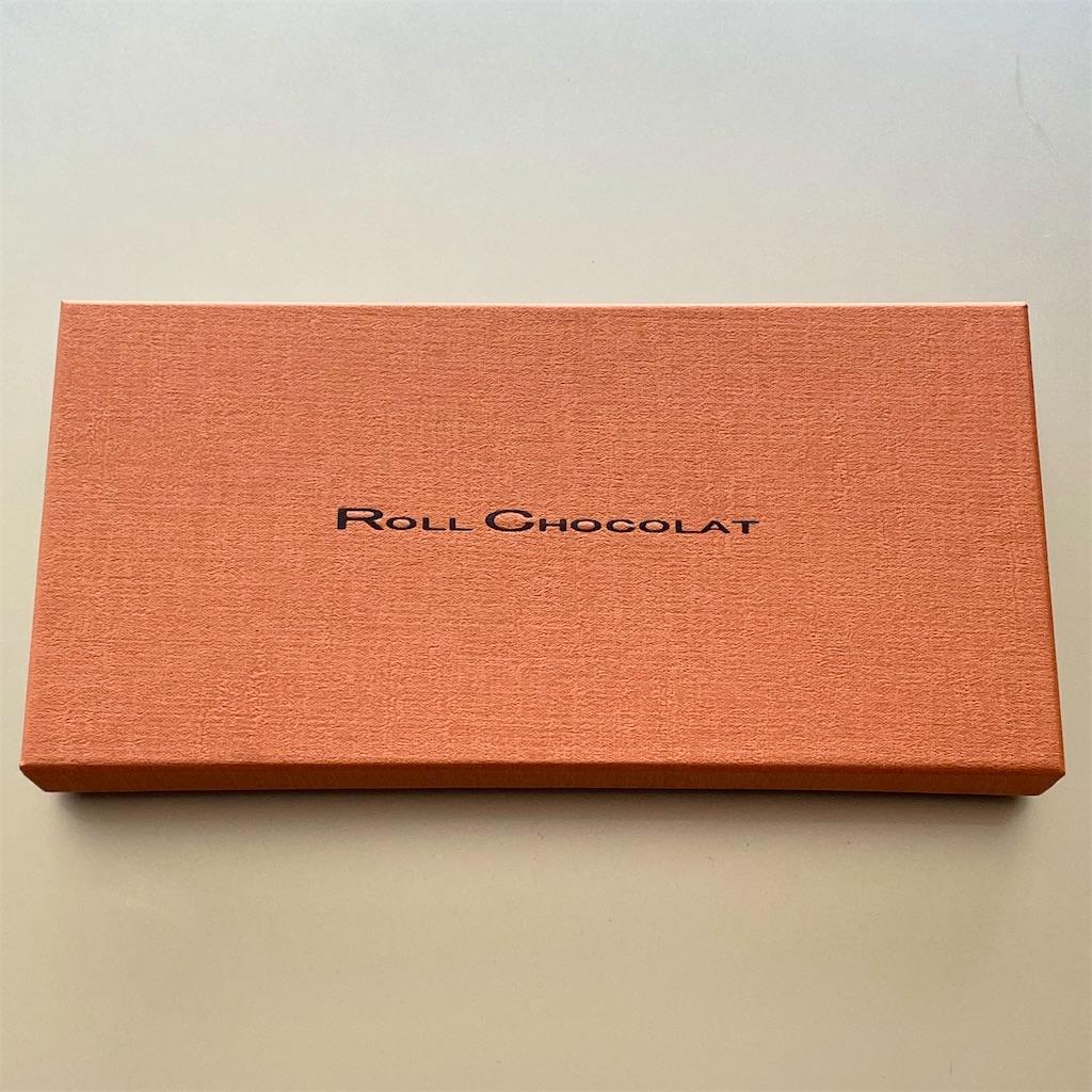 ロールショコラ5色ミックス