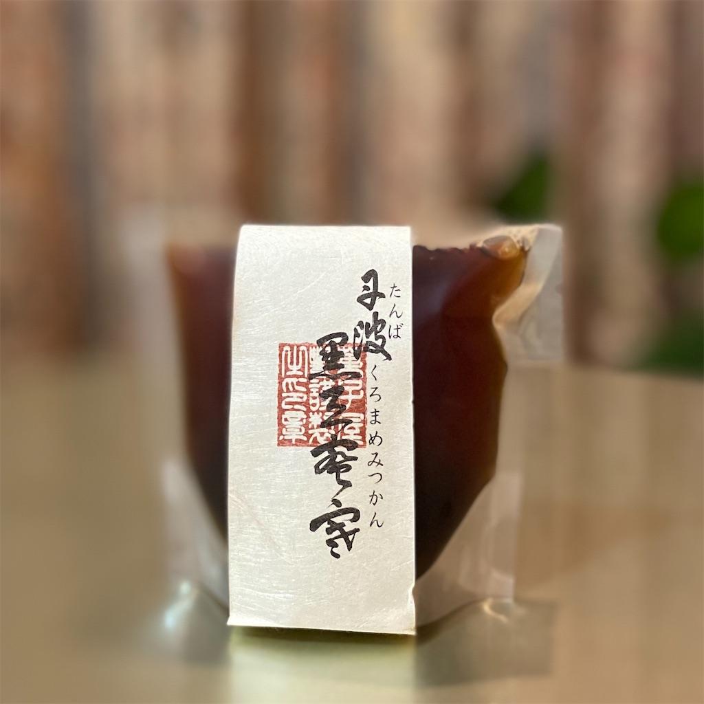 菓子屋 艷(YEN)