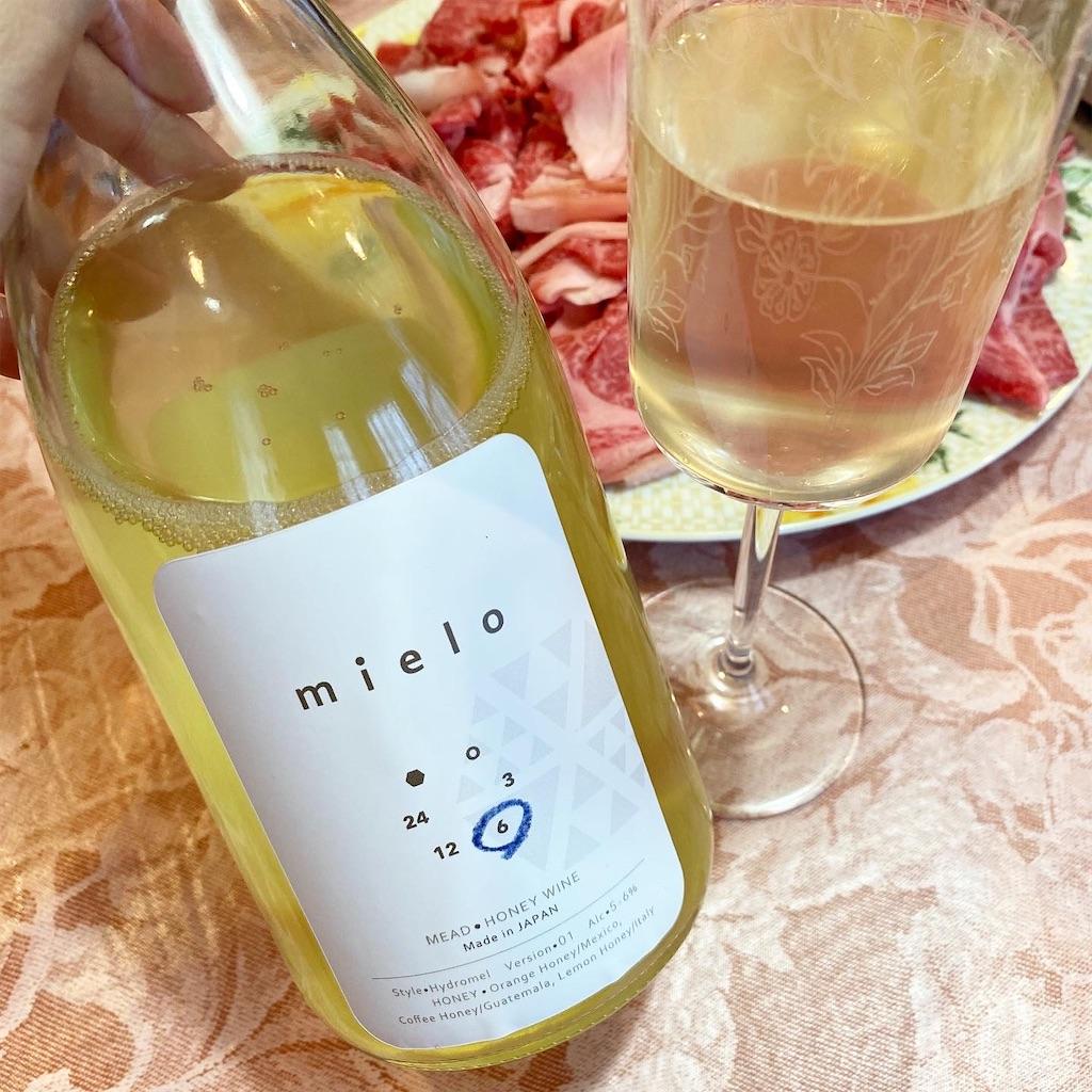 mielo6(ミエロシックス)