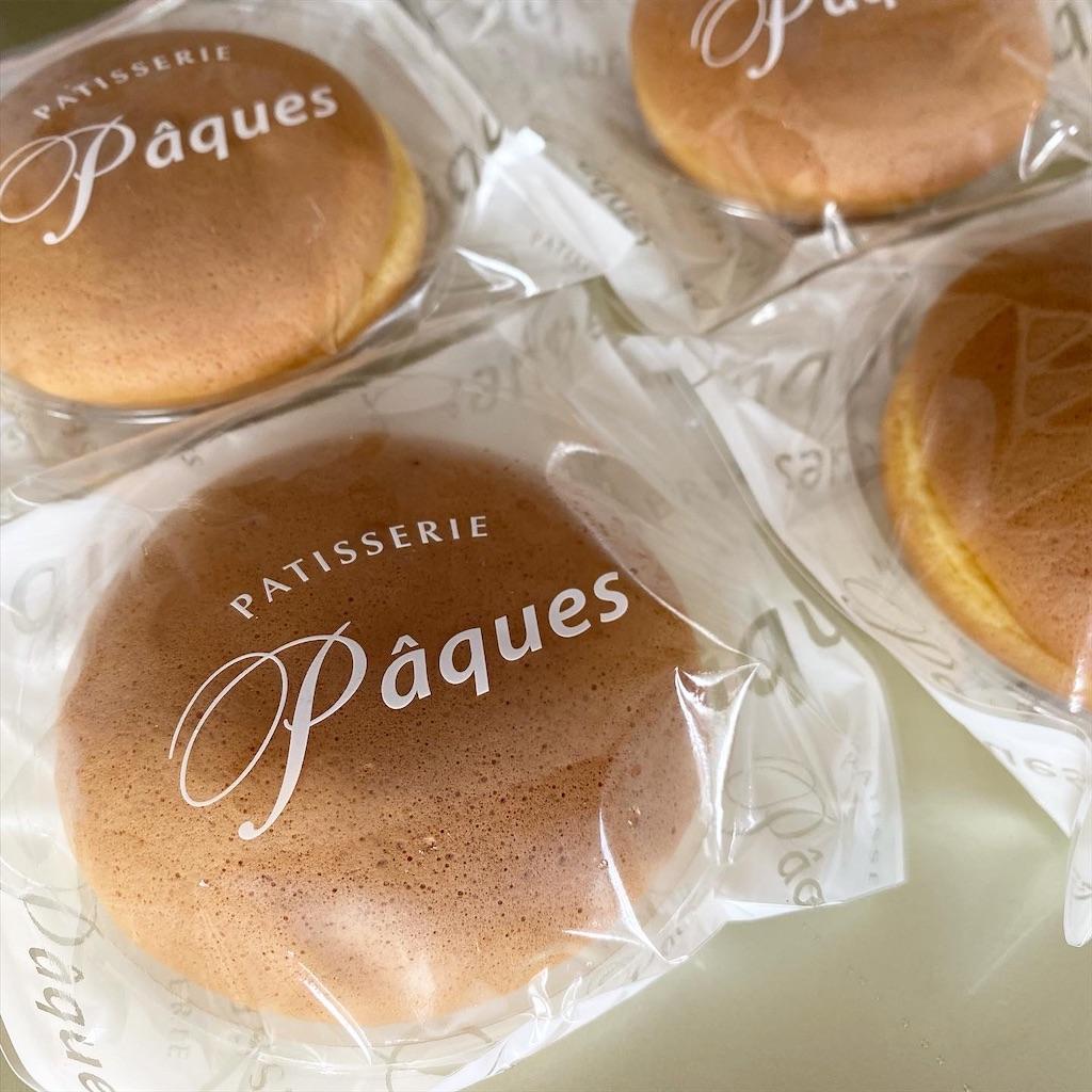 パティスリー パック 本店(PATISSERIE Pâques)