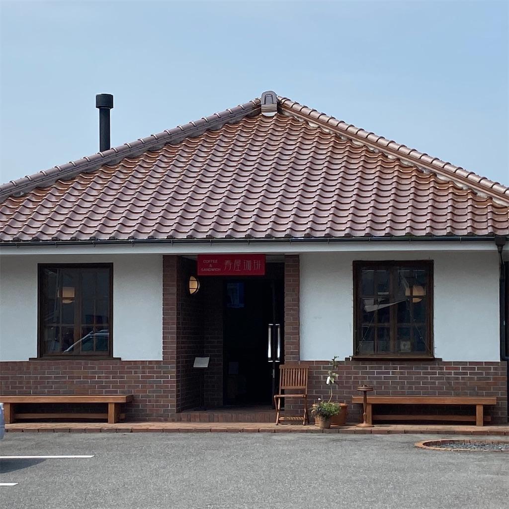 広島【寿屋珈琲】宮内店