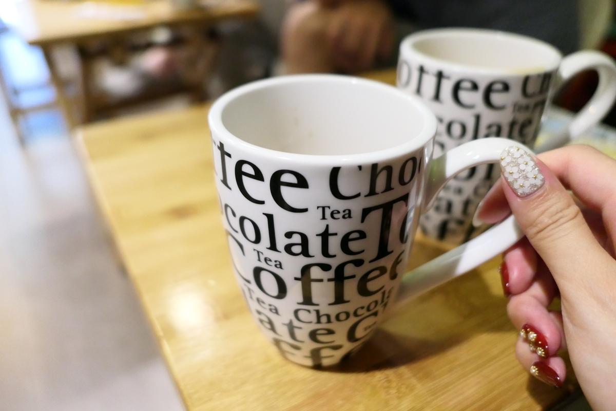 Reng Reng Coffee