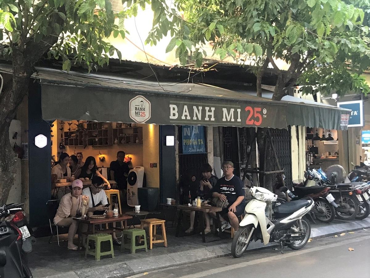 Banh Mi 25
