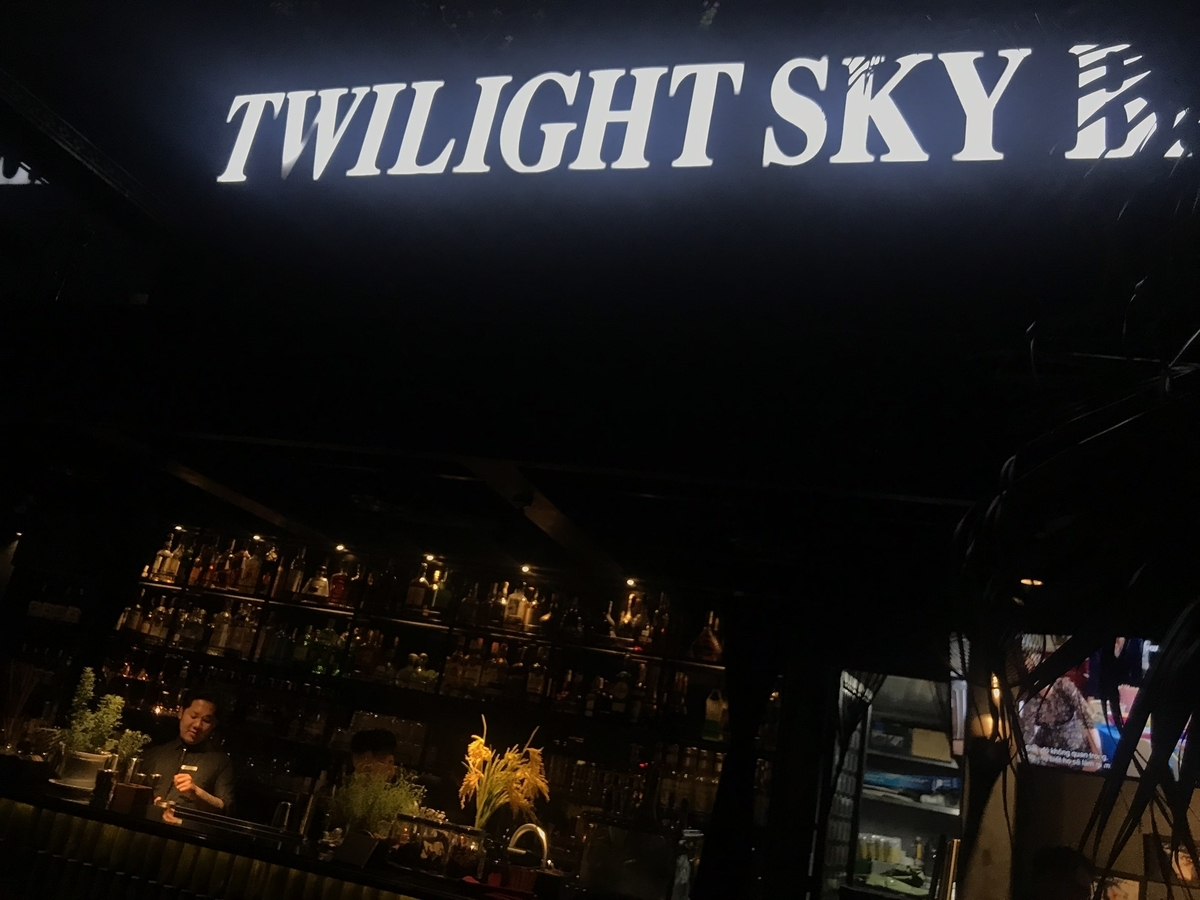 ハノイ【Twilight Sky Bar】