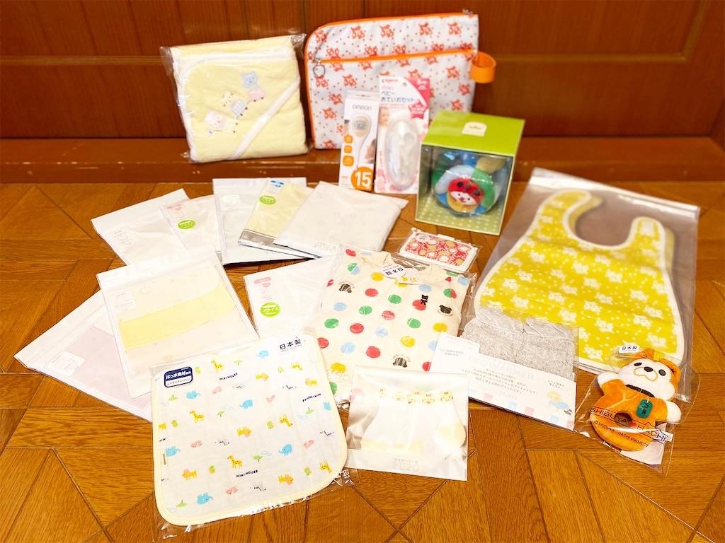 渋谷区育児パッケージ