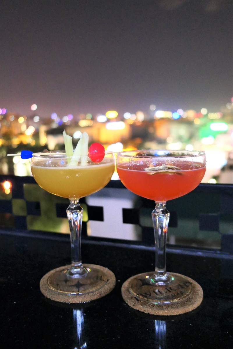 Twilight Sky Bar