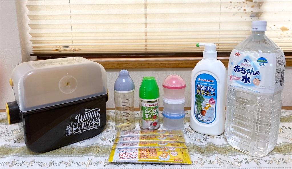 【ベビーグッズ】育児用ミルク