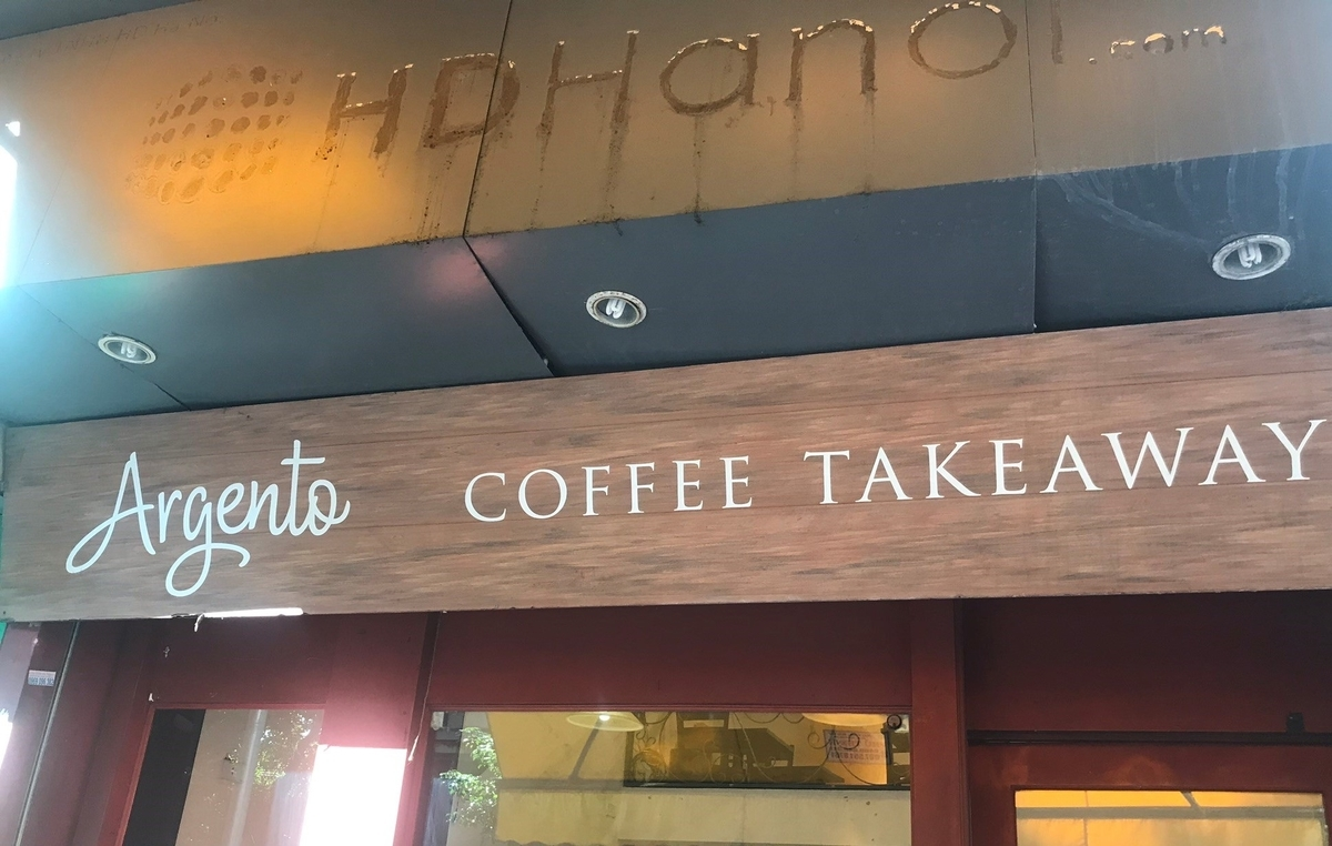 Argento Coffee Takeaway