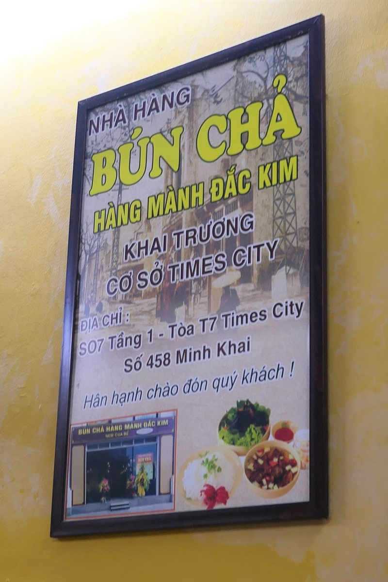 【Bun Cha Dac Kim】