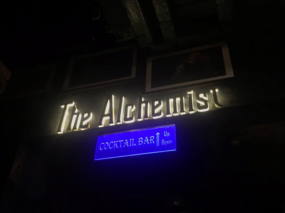 【The Alchemist Cocktail Bar】