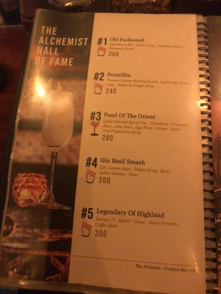 【The Alchemist Cocktail Bar】