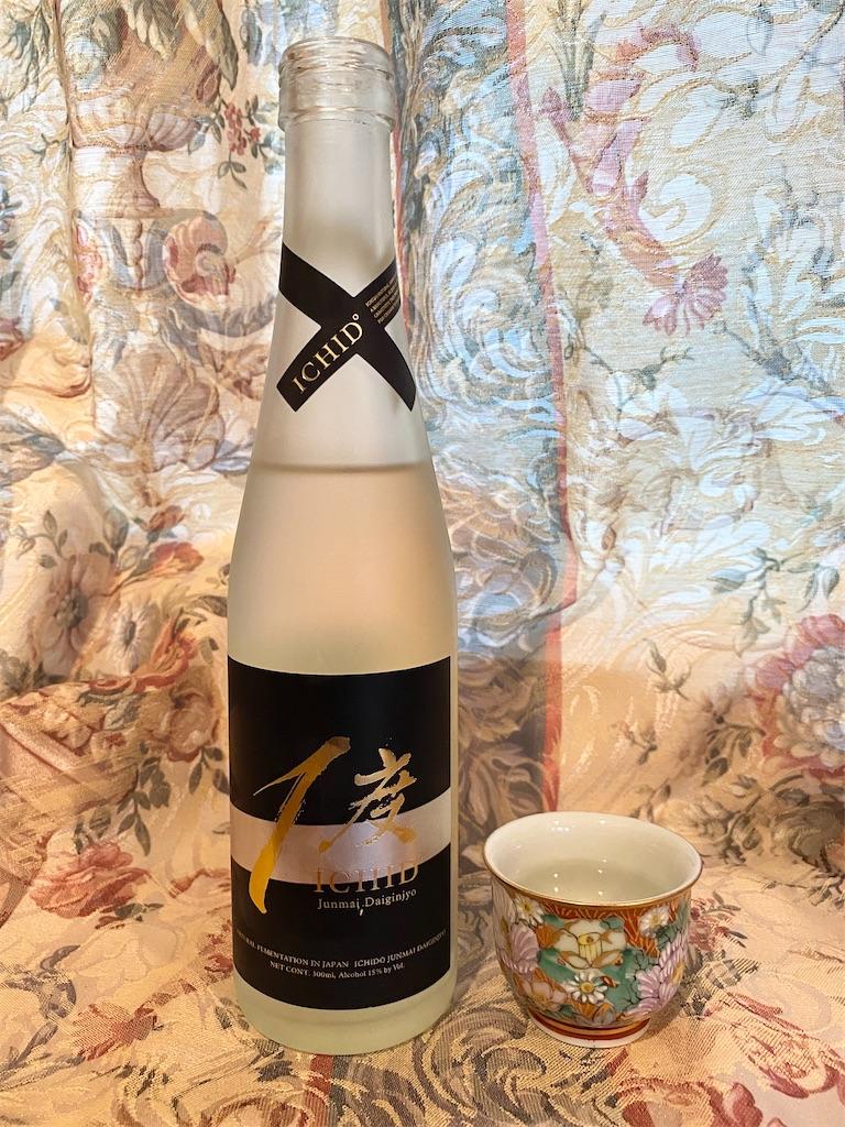 プレミアム日本酒【ICHID°(いちど)】